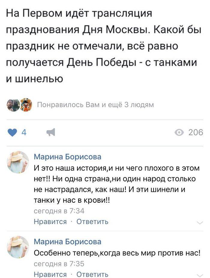 """Тимошенко попала в базу """"Миротворца"""" за """"незаконное пересечение госграницы и нападение на пограничников"""" - Цензор.НЕТ 3282"""