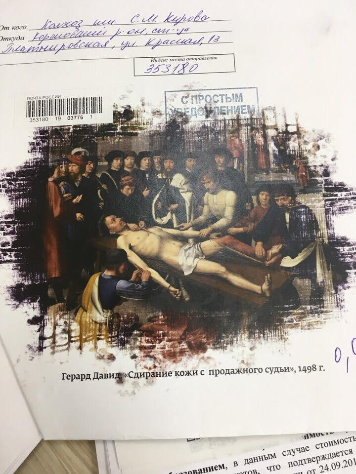 Окупанти провели обшук у квартирі обвинуваченої за репости в соцмережі Еліни Мамедової: вилучили зубну щітку - Цензор.НЕТ 7980