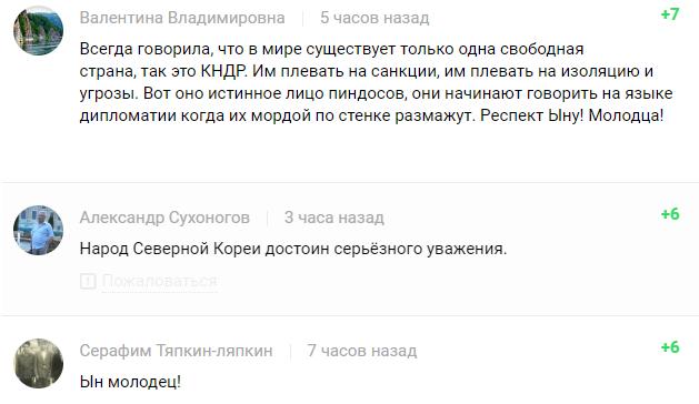 В ТОП-10 сайтов, популярных в Украине, не осталось ни одного российского - Цензор.НЕТ 2887