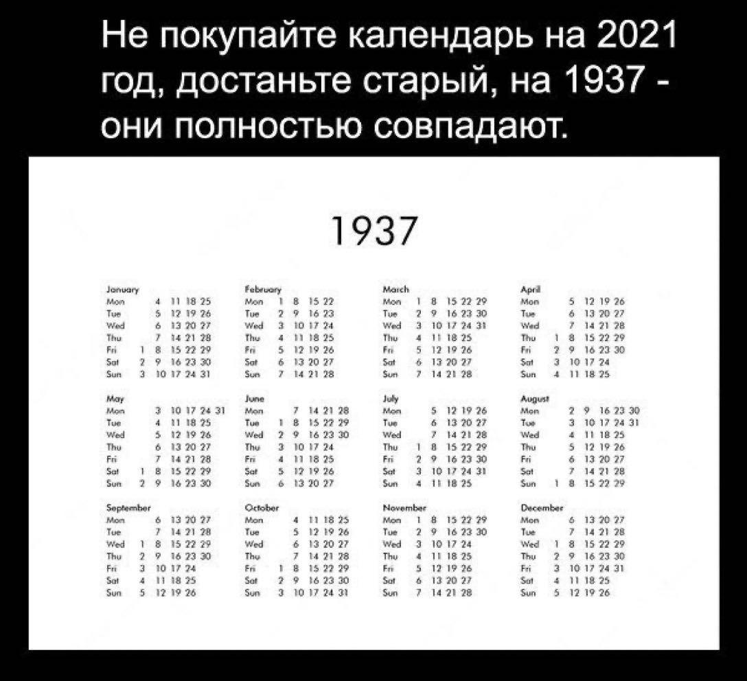 1609190243-6b7c4d14e9e9b6403732cc7f273fa