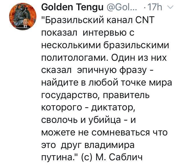 Росія продовжує озброювати та готувати маріонеткові сили на сході України, - США в Радбезі ООН - Цензор.НЕТ 885