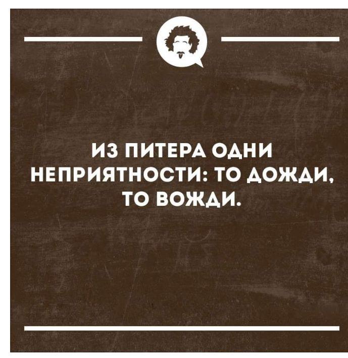 """Главная цель Путина в Украине - """"замороженный конфликт"""", - Олланд - Цензор.НЕТ 1780"""