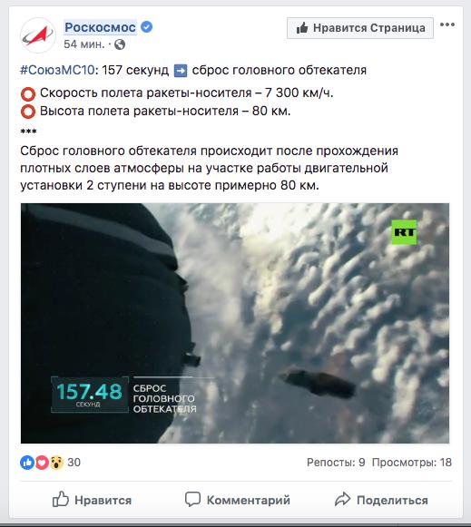 """""""Напевно, свята вода прострочена була"""": реакція соцмереж на аварію російської ракети """"Союз"""" - Цензор.НЕТ 8434"""