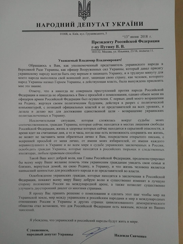 Європарламент ухвалив резолюцію з вимогою звільнити Сенцова та інших політв'язнів - Цензор.НЕТ 7516