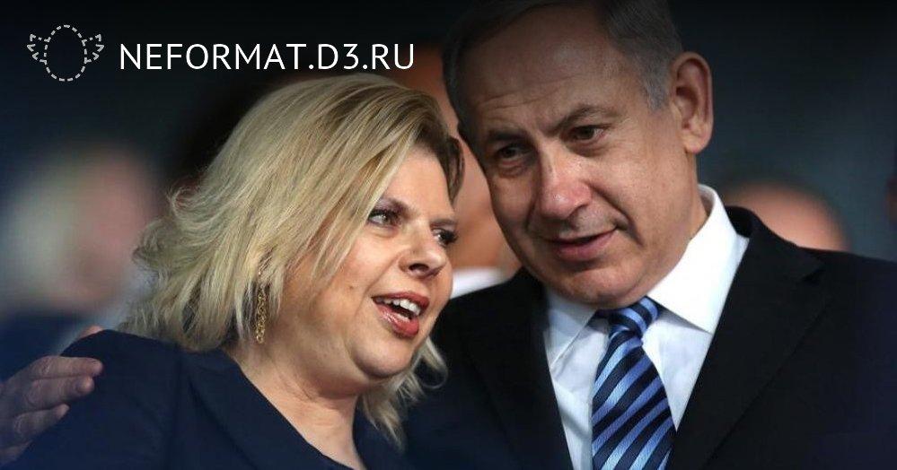 Сара Нетаньяху бросила хлеб–соль на землю по прилёту в Киев