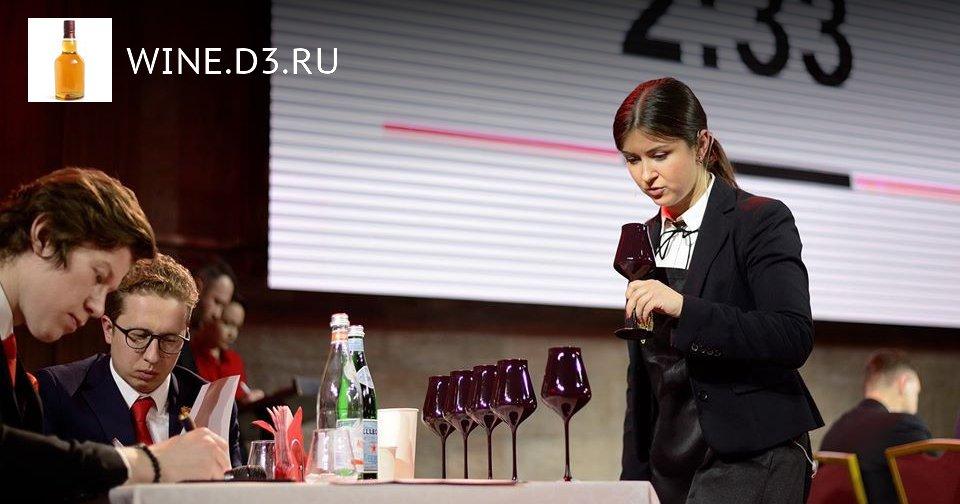 Победительницей III Московского Кубка Сомелье стала Светлана Добрынина