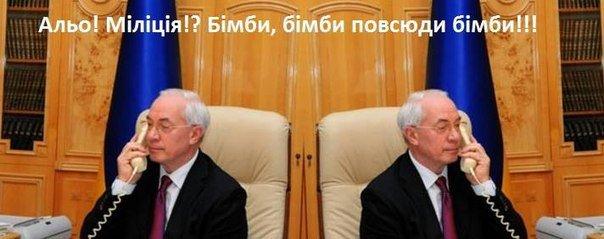 Опубликовано решение Совета ЕС о продлении санкций против РФ - Цензор.НЕТ 15