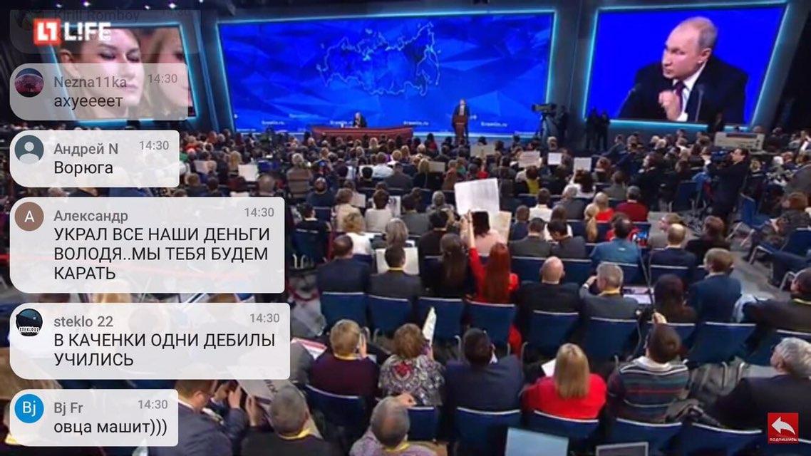 """""""Пусть потом не пищат"""", - Путин похвастался """"преимуществом"""" нового противоракетного оружия РФ перед американским - Цензор.НЕТ 125"""