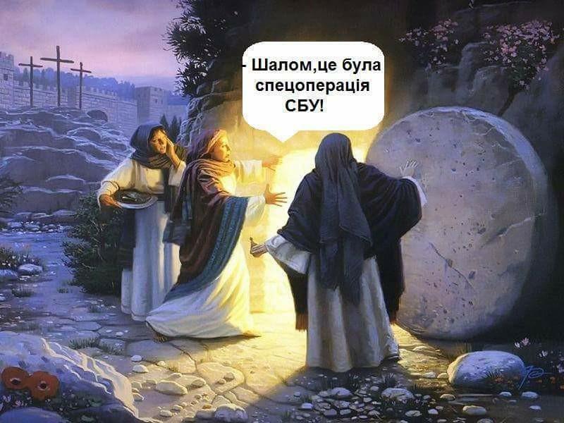 """У морзі я воскрес, зняв футболку і вмився. Включив телевізор і сів дивитися новини про моє """"вбивство"""", - Бабченко - Цензор.НЕТ 9666"""