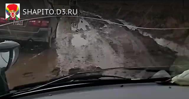 Дорога в школу в Степном, Приморский край, Сверхдержава