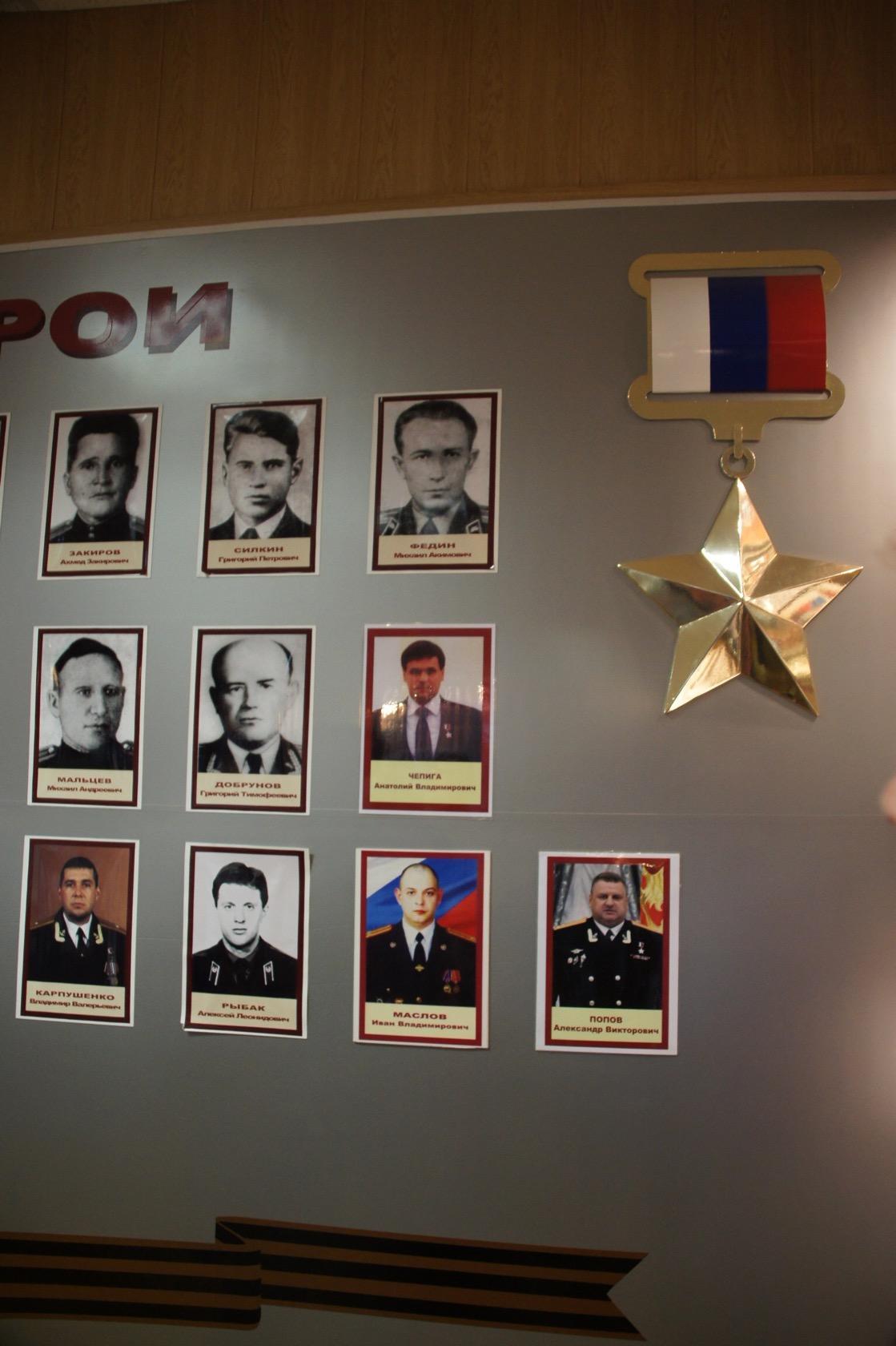 Екс-голова служби безпеки Януковича Кобзар просить допитати його щодо участі Чепіги-Боширова в подіях 2014 року - Цензор.НЕТ 3187