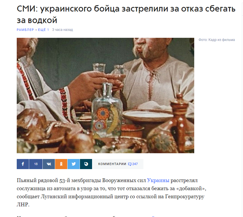 За добу найманці РФ 7 разів обстріляли позиції ЗСУ, втрат немає, знищено чотирьох терористів, - штаб ООС - Цензор.НЕТ 1739