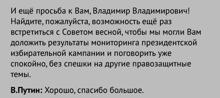 Протесты в России: более 100 человек, задержанных накануне в Москве, Санкт-Петербурге и Ростове-на-Дону, провели ночь в полиции - Цензор.НЕТ 7056