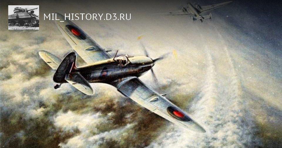 Древний род и королевские ВВС: Как русский князь спас Англию от стратосферных бомбардировок