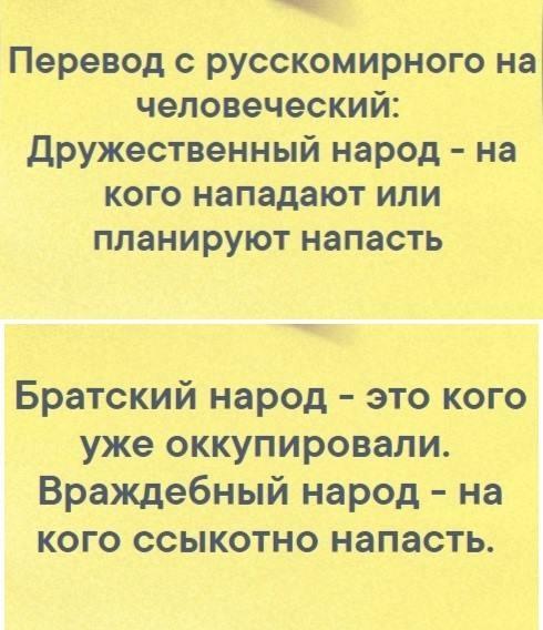 Волкер назвав умову для проведення зустрічі із Сурковим: сигнал від РФ, що вона готова звільнити українських моряків, - Гопко - Цензор.НЕТ 3975