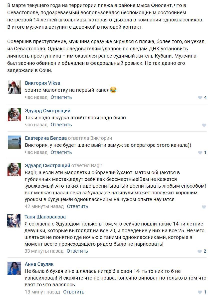 """Кремль приказал главарям """"Л/ДНР"""" подготовить новый пропагандистский проект, - Тымчук - Цензор.НЕТ 3369"""