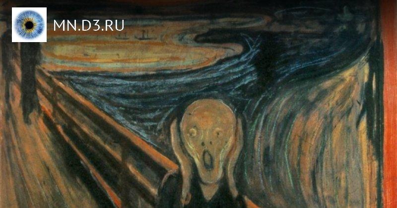 Распространённые заблуждения относительно известных произведений искусства