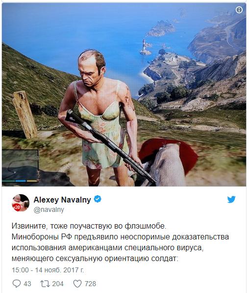 """""""Нет, не подписывал"""", - российский дирижер Гергиев уже отказывается от своей подписи в поддержку аннексии Крыма - Цензор.НЕТ 8154"""