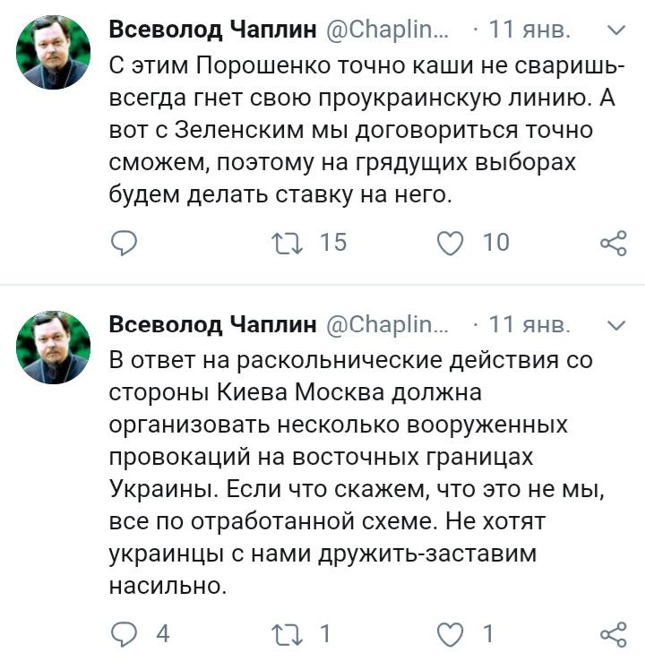 Путін намагатиметься зірвати вибори в Україні, організувавши кровопролиття, - Порошенко - Цензор.НЕТ 4081