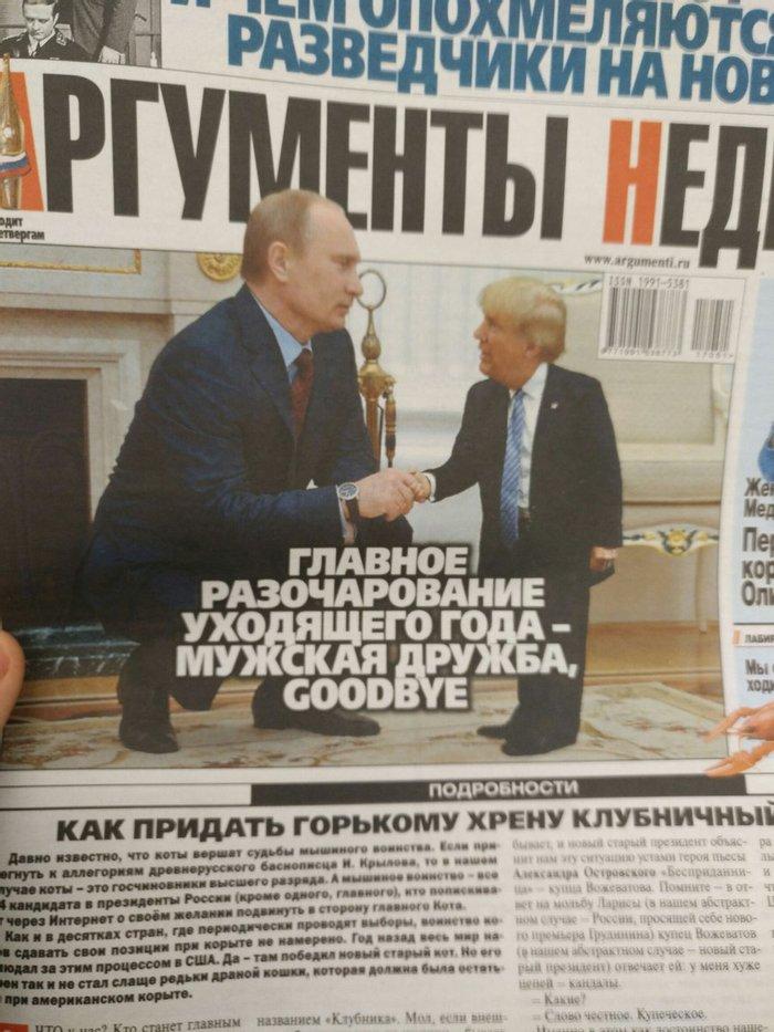 Заявам Росії щодо України вже ніхто не вірить, - радник Трампа Макмастер - Цензор.НЕТ 453