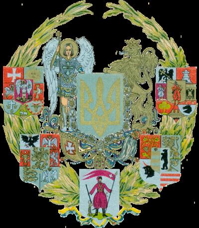 Порошенко подписал Закон о запрете изготовления и пропаганды георгиевской ленты - Цензор.НЕТ 5665