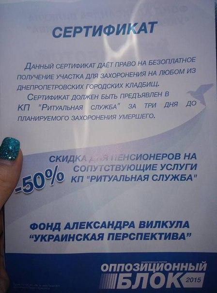 """""""В салоне кровь отпылесосим, чей труп в багажнике не спросим"""": реклама автомойки в оккупированном Донецке - Цензор.НЕТ 9754"""