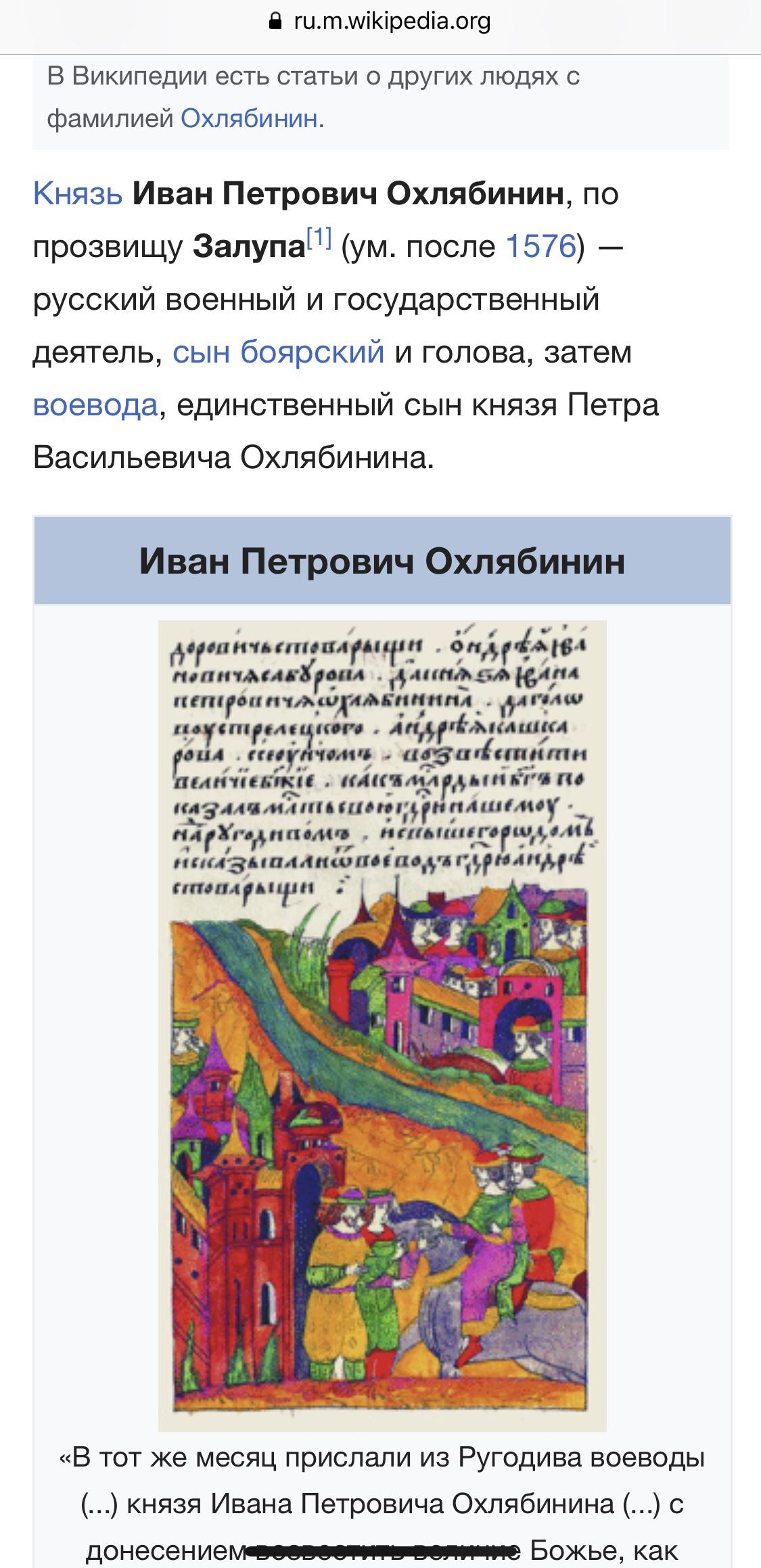 Звернення матері Сенцова з проханням про помилування її сина буде розглянуто, але термінів я назвати не можу, - Пєсков - Цензор.НЕТ 1875