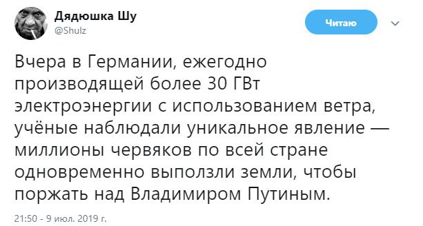 Це не піддається аналізу і не має сенсу, - експосол Гербст відреагував на слова Путіна про домовленості з Обамою - Цензор.НЕТ 5894