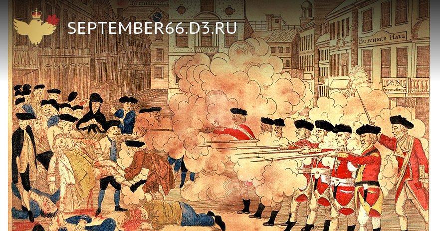 Патриотизм доктора Джонсона: британские рельсы американской революции, XVIII век, Королевство Великобритания