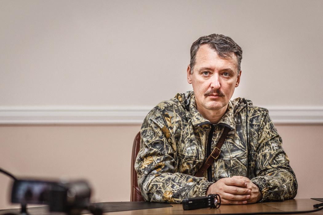 Стрелков принес слишком много пользы Украине – совпадение?