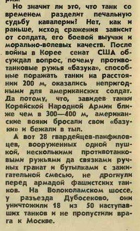 Прыжок Геополитического Бройлера - Цензор.НЕТ 9928