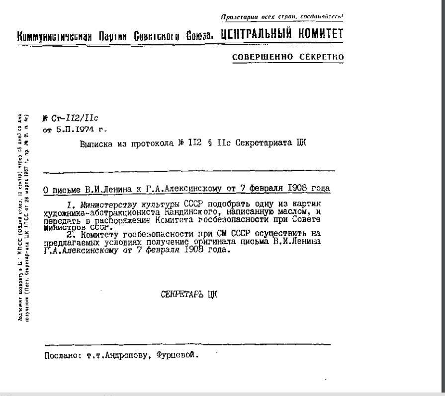 """Манхэттен за стеклянные бусы"", 1974 год, СССР"