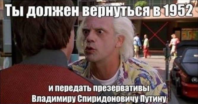 Кийки, зіткнення, затримання: на всій території Росії відбуваються протести проти підвищення пенсійного віку - Цензор.НЕТ 7864