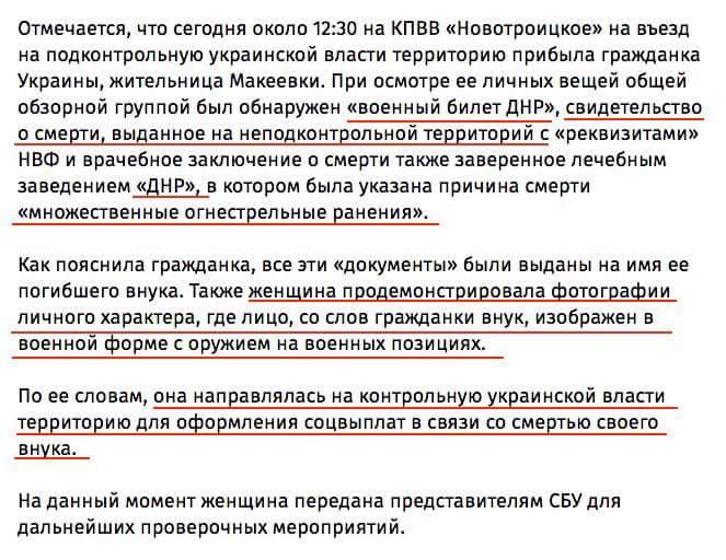 Наблюдатели посетили школы в оккупированных Донецке и Дебальцево, - ОБСЕ - Цензор.НЕТ 5413