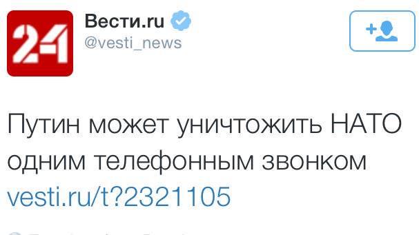 У російської влади зростає готовність до використання ядерної зброї, - Столтенберг - Цензор.НЕТ 4440