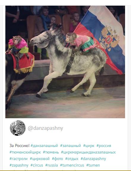 """Песков о предложении Путина вернуть Украине захваченную военную технику в Крыму: """"Это еще один жест доброй воли"""" - Цензор.НЕТ 2161"""