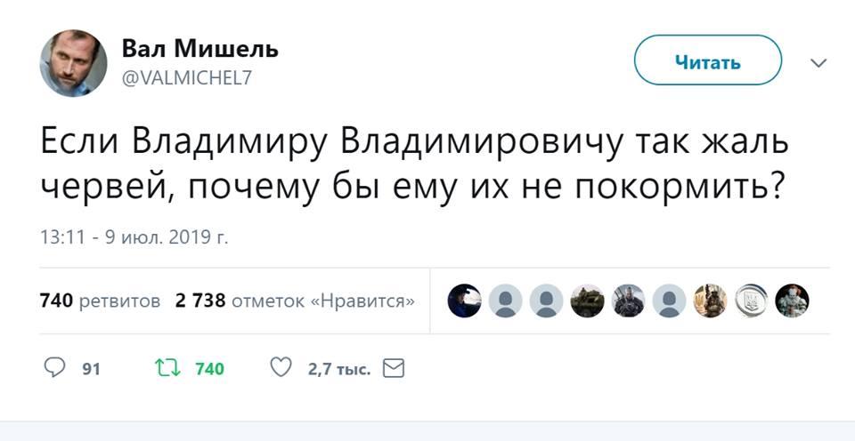 Це не піддається аналізу і не має сенсу, - експосол Гербст відреагував на слова Путіна про домовленості з Обамою - Цензор.НЕТ 2542