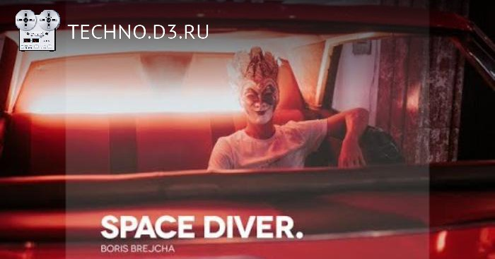 Boris Brejcha — Space Driver (Full album)