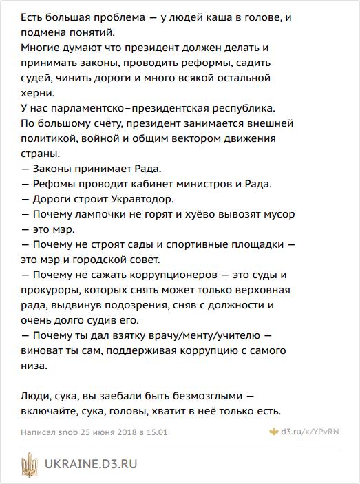 Восстановление Насирова в должности - это плевок в имидж Украины как государства с верховенством права, - Transparency International Ukraine - Цензор.НЕТ 4477