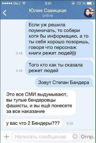 В аеропортах Москви заборонили сидіти на підлозі, лежати на сидіннях і кататися верхи на тваринах - Цензор.НЕТ 9588