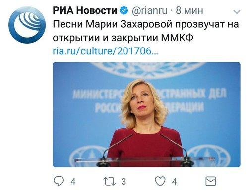 """Никаких правовых основания для обыска не было. Все, что происходило в помещении """"Страна.ua"""", напоминало фарс и расправу, - адвокат Гужвы Лукаш - Цензор.НЕТ 2749"""