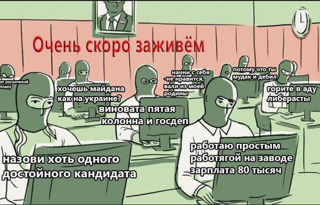 Путін про майбутні нові санкції США: Нелегітимні з погляду міжнародного права - Цензор.НЕТ 1981