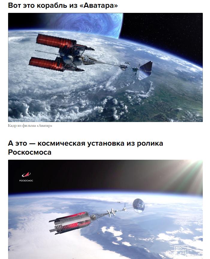 Переход Путина через рамку - Цензор.НЕТ 3413