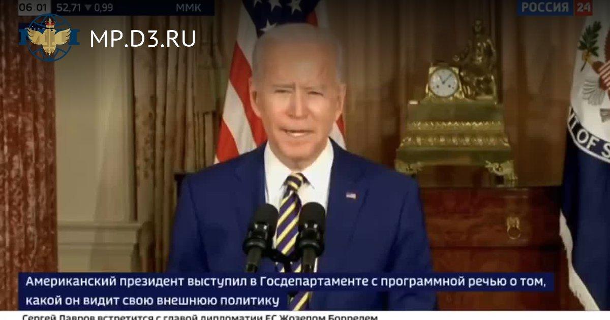 Америка не прогнется под Россию!