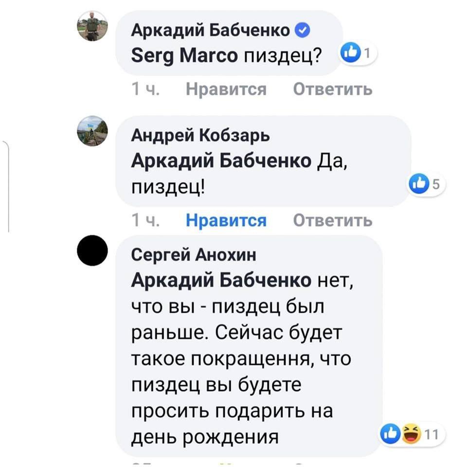 Заступник голови МЗС Зеркаль відмовилася бути заступником керівника Адміністрації Президента Зеленського, - джерела - Цензор.НЕТ 7785