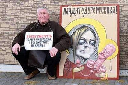 Пространство Путина: запрет утят и карикатур.