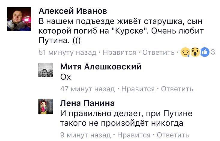 """""""Путин, наши дети не террористы"""": оккупанты в Симферополе задержали за одиночные пикеты троих пожилых активистов - Цензор.НЕТ 7682"""