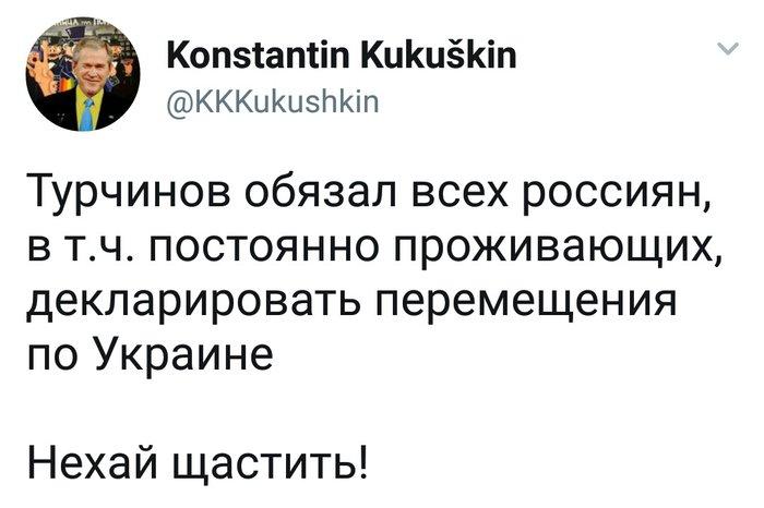Разрешение конфликта на Донбассе должно быть поддержано Россией, - Мингарелли - Цензор.НЕТ 665