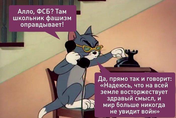 Путин хочет не реставрации Российской империи, а возвращения советских позиций на мировой арене, - историк Эпплбаум - Цензор.НЕТ 5975