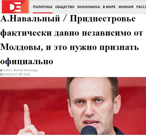 В Москве в подъезде собственного дома задержан Навальный, - жена - Цензор.НЕТ 6654